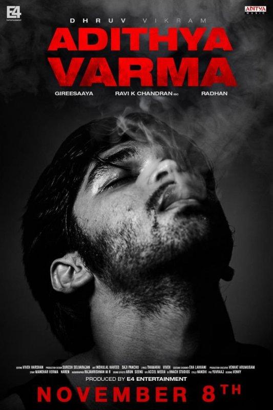 Adithya Varma Nov 8 Movie New Photo 925