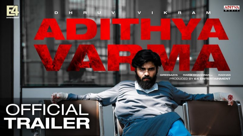 Adithya Varma Official Trailer Poster 923