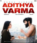 Adithya Varma Tamil Cinema 2019 Albums 2101