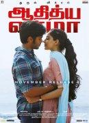 Adithya Varma Tamil Cinema Pic 8401