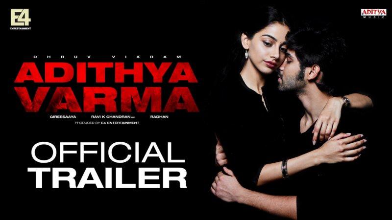 Adithya Varma Trailer Poster 122
