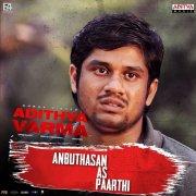 Ambuthasan In Adithya Varma Film 205