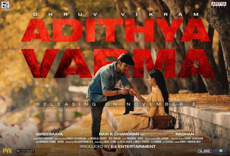 Dhruv Vikram Starring Adithya Varma Nov 8 Release 775
