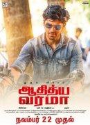 New Pictures Tamil Cinema Adithya Varma 712