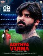 Nov 2019 Pic Tamil Movie Adithya Varma 2017