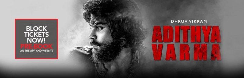 Recent Image Adithya Varma Tamil Cinema 6983