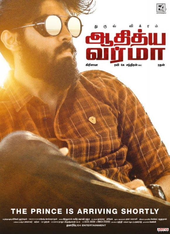 Tamil Cinema Adithya Varma Nov 2019 Picture 1197
