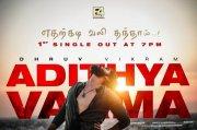 Tamil Movie Adithya Varma New Images 6617