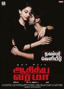 Tamil Movie Adithya Varma November Release 412