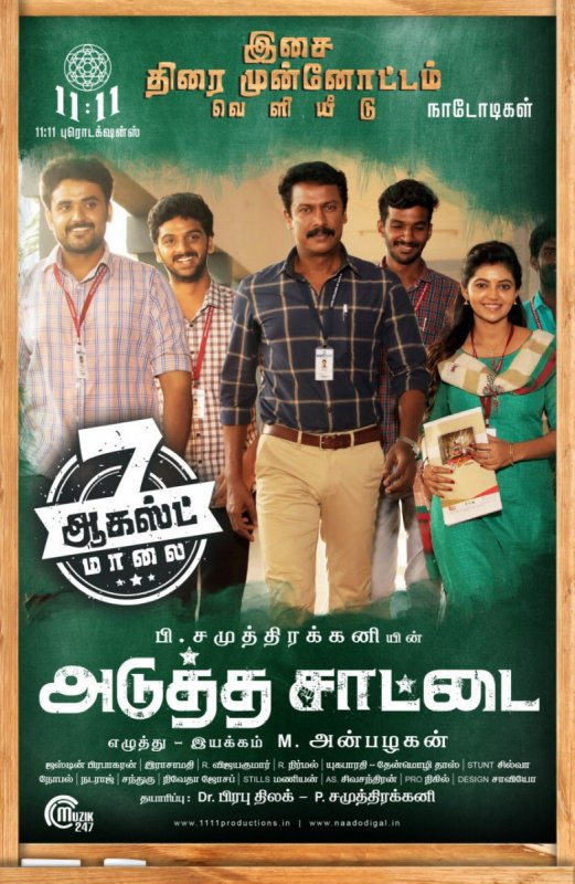 Movie Adutha Sattai Latest Photo 369