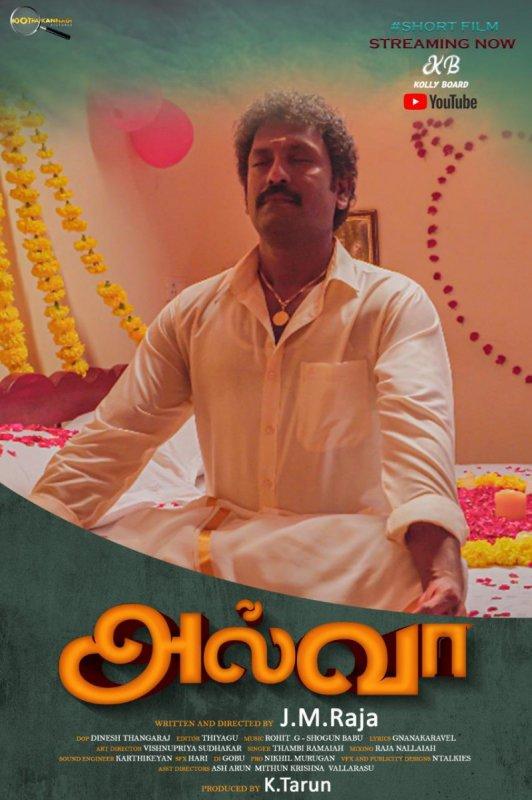 Movie Alwa New Picture 873