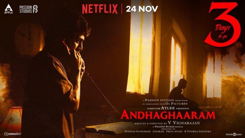 2020 Still Andhaghaaram Tamil Movie 5670