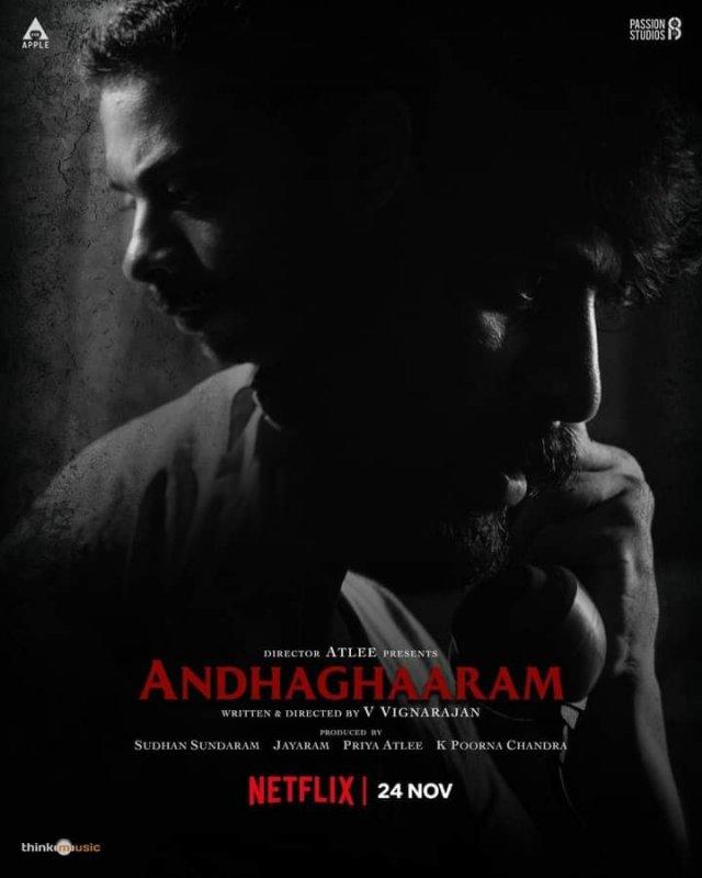 Andhaghaaram Movie Stills 3855