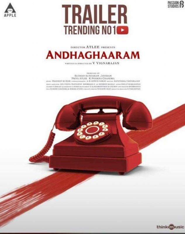 Andhaghaaram Tamil Movie 2020 Pic 3289