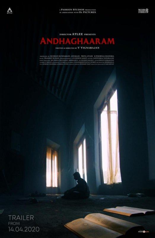 Galleries Andhaghaaram Cinema 1402