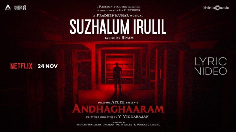 Latest Still Andhaghaaram Tamil Film 7692