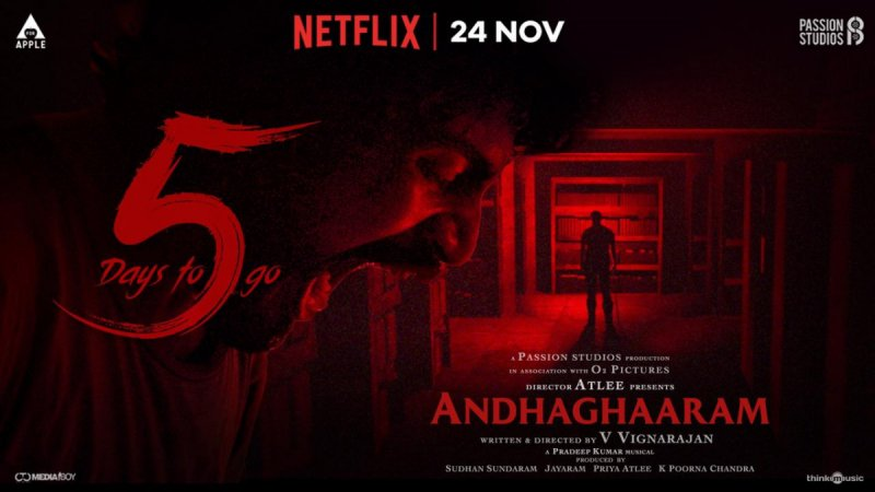 Movie Andhaghaaram 2020 Picture 7380