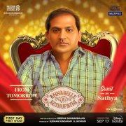 2021 Pic Annabelle Sethupathi Tamil Movie 8452