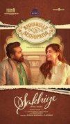 Annabelle Sethupathi Tamil Cinema Latest Galleries 9303