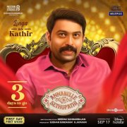 Annabelle Sethupathi Tamil Cinema Latest Picture 4055
