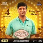 Film Annabelle Sethupathi Sep 2021 Image 1113
