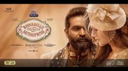 Latest Gallery Movie Annabelle Sethupathi 3249