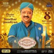 Latest Pictures Tamil Cinema Annabelle Sethupathi 9030