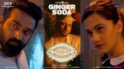 Latest Stills Movie Annabelle Sethupathi 4016