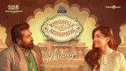Movie Annabelle Sethupathi Recent Photos 7962