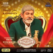Recent Albums Cinema Annabelle Sethupathi 2962