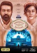 Sep 2021 Gallery Movie Annabelle Sethupathi 3966