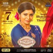 Tamil Film Annabelle Sethupathi New Photos 344