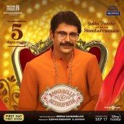 Tamil Movie Annabelle Sethupathi 2021 Photo 8343