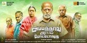 Chaaruhaasan New Film 278