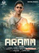 Nayanthara New Film Aramm Poster 59