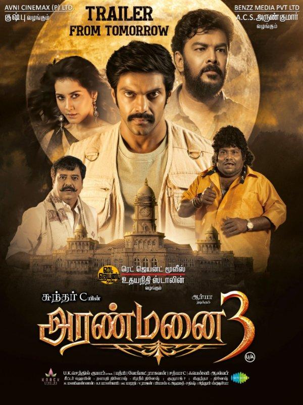 Aranmanai 3 Tamil Cinema New Picture 4329