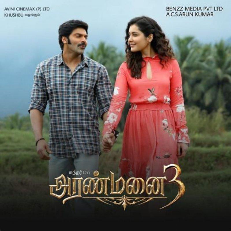Recent Image Tamil Movie Aranmanai 3 3739