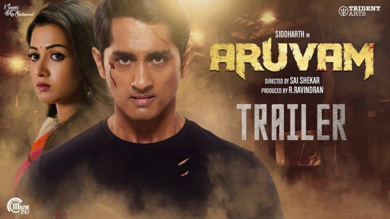 Catherine Tresa Siddarth Aruvam Trailer Poster 460