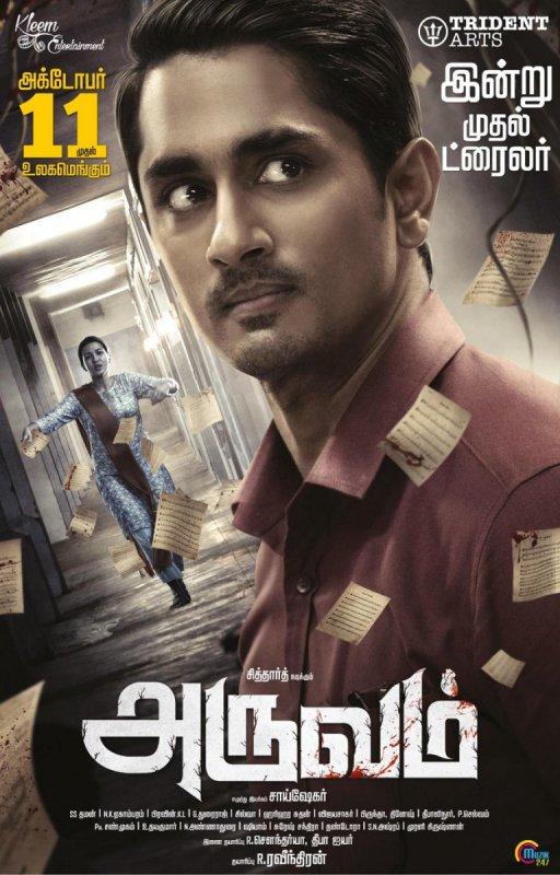 Siddarth Aruvam Release On October 11 256