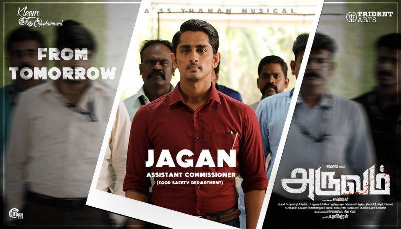 Siddharth Aruvam Oct 11 Release Poster 61