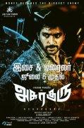 Tamil Film Asura Guru Music Poster