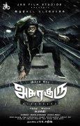 Tamil Film Asura Guru Poster