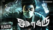 Tamil Movie Asura Guru