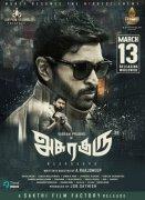 Asura Guru Tamil Film Recent Picture 7691