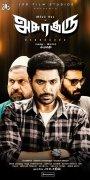 Photo Tamil Cinema Asura Guru 268
