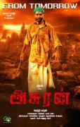 Asuran Movie Release Oct 4 Dhanush 274