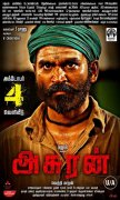 Asuran Release Oct 4 Dhanush Cinema 865