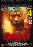 Dhanush Asuran Theater List 405
