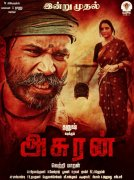 Dhanush Manju Warrier Asuran Released Movie Release Poster 202