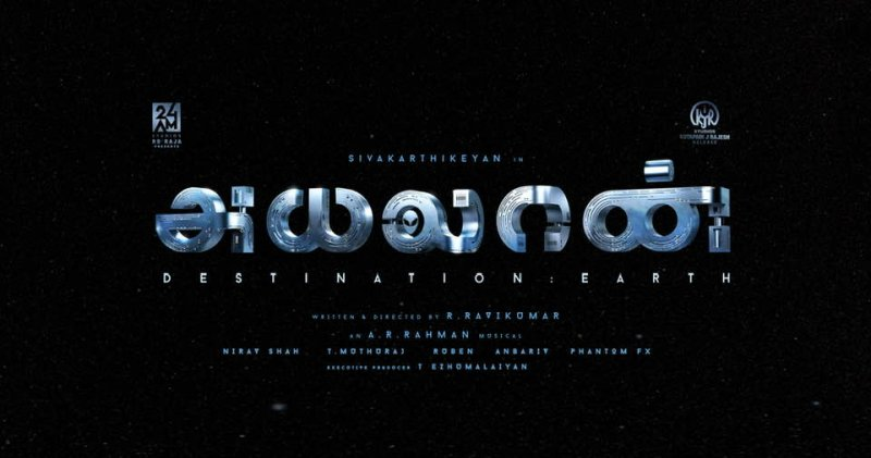 Still Siva Karthikeyn New Film Ayalaan 61